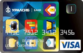 Телефонная карта  -  «УралСиб»