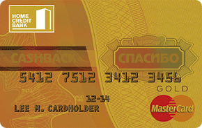 CASHBACK Лайт  -  «Хоум Кредит»