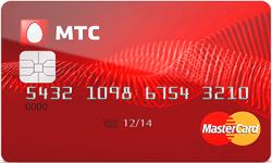 МТС-Деньги  -  «МТС-Банк»