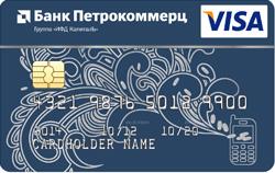 Мобильный бонус  -  «Петрокоммерц»