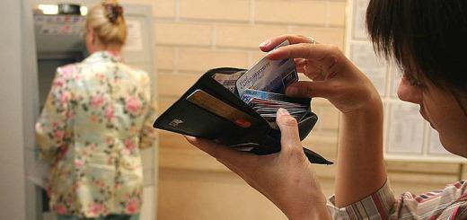 Как банки устанавливают кредитный лимит по карте?