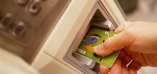 Простые, но важные рекомендации для пользователей банкоматов