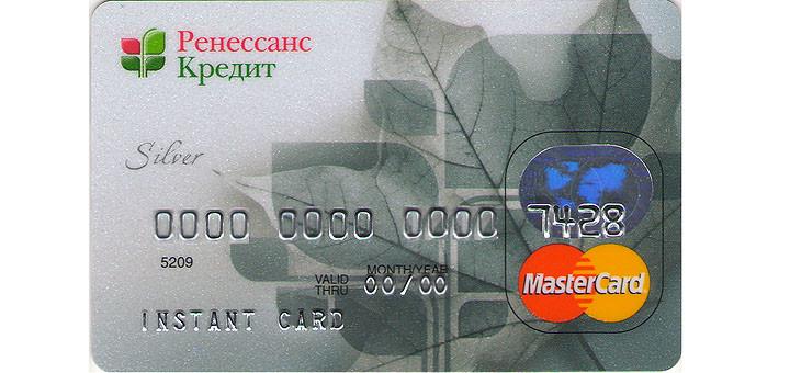 Ренессанс кредит дебетовая карта тарифы кредит в магнитогорске с плохой кредитной