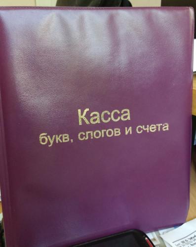 kassa1