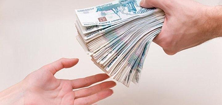 Как вывести деньги с индивидуального инвестиционного счета?